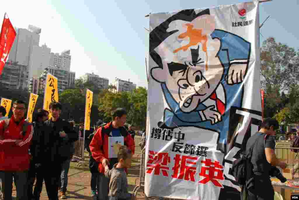 有政黨在元旦遊行起點掛上大幅諷刺特首梁振英的標語