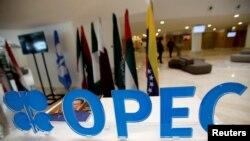 """石油输出国组织""""欧佩克""""在阿尔及利亚的阿尔及尔开会(2016年9月28日)"""