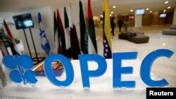 La OPEP deberá extender los recortes a la producción para sostener la recuperación de precios.