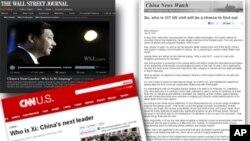 美國媒體以誰是習近平作為標題﹐報道習近平訪問美國的消息
