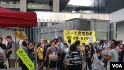 港人重返政总纪念雨伞运动一周年