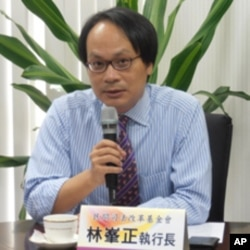 台湾民间司法改革基金会执行长林峰正