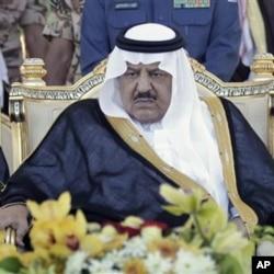 Yeriman Saudiyya mai jiran gado Nayef bin Abdelaziz