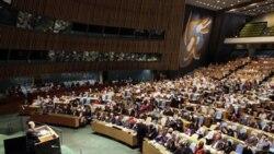 اجلاس سالانه کمیسون مقام زن سازمان ملل متحد کار خود را آغاز می کند