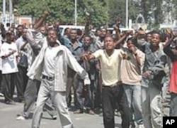 Ethiopian opposition rally