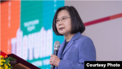 台湾总统蔡英文(台湾总统府提供)