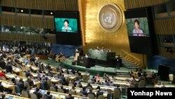 박근혜 한국 대통령이 28일 미국 뉴욕 유엔 본부에서 열린 유엔총회에서 기조연설을 하고 있다.