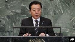Thủ tướng Nhật Bản Yoshihiko Noda phát biểu trước Ðại hội đồng LHQ