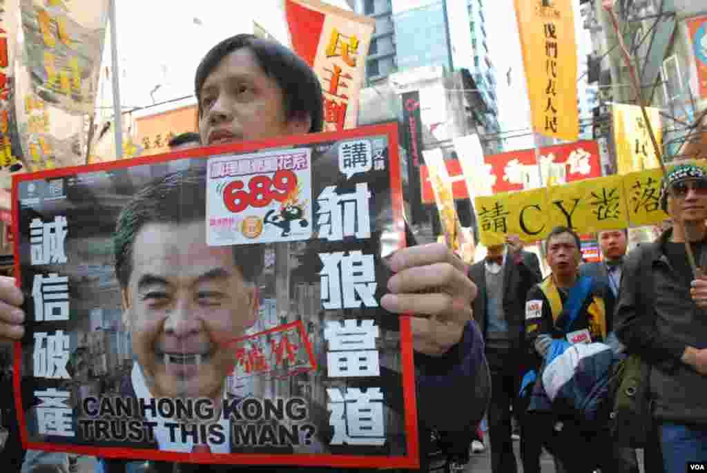 「倒梁」示威者拿著諷刺梁振英誠信破產的標語(美國之音湯惠芸攝)