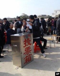 乌坎村选举投票现场