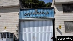 نزار زکا زندانی سابق مدعی شد بیش از ۵۰ نفر توسط ایران بازداشت شدهاند