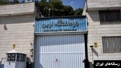 دهها خبرنگار و وبنگار ایرانی در زندان اوین در تهران زندانی هستند.