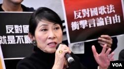 香港議會陣線立法會議員毛孟靜。(美國之音湯惠芸)
