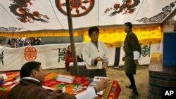 不丹女選民參加投票(資料照片)