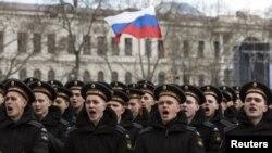 Відзначення річниці окупації Криму
