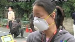 2011-10-13 美國之音視頻新聞: 東京與橫濱市發現高濃度核輻射
