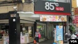 一家位於台北市的85度C咖啡店(美國之音張永泰拍攝)