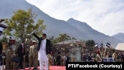 عمران خان نے گلگت بلتستان کے یوم آزادی کی تقریب میں شرکت کی۔