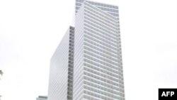 Goldman Sachs'a Savcılıktan Celp