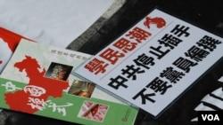 7月初公開的《中國模式國情專題教學手冊》被香港各界認為是洗腦教材