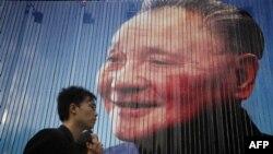 Bức ảnh lớn của ông Đặng Tiểu Bình, người được coi là cha đẻ của Trung Quốc hiện đại, ở Thượng Hải