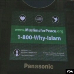 Video sa porukama mira na Times Square-u ponavlja se svakih 15 sekundi