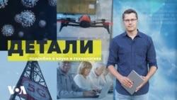 «Детали» c Андреем Деркачем - 7 августа
