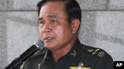 ထုိင္းစစ္တပ္အႀကီးအကဲ ဗိုလ္ခ်ဳပ္ Prayuth Chan-Ocha