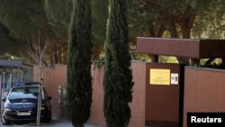 Посольство КНДР в Мдриде