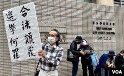 大批市民3月3日连续第三日在西九龙裁判法院大楼外排队,声援因参与去年35+立法会初选,被控串谋颠覆国家政权罪的47名民主派人士。 (美国之音/汤惠芸)