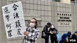 大批市民3月3日連續第三日在西九龍裁判法院大樓外排隊,聲援因參與去年35+立法會初選,被控串謀顛覆國家政權罪的47名民主派人士。 (攝影:美國之音湯惠芸)