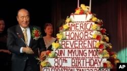El reverendo Sun Myung Moon en la celebración de su cumpleaños 80, en un hotel en Washington, DC. el 22 de enero de 2000.