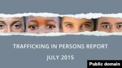 美国国务院就人口走私发布的2015年度报告封面(2015年7月27日)