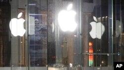 El escaparate de la tienda de Apple de la Quinta Avenida de Nueva York.