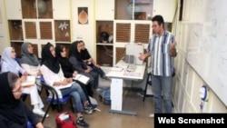 ایرانی طالبات