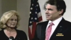 Губернатор Техасу лідирує серед кандидатів-республіканців на посаду президента США