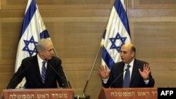 Биньямин Нетаньяху и Шол Мофаз