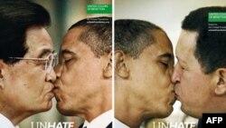 Firma italiane Benetton tërheq reklamën e saj me pamje të Papës