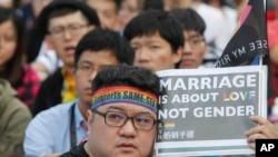 Para pendukung LGBT dan HAM dalam aksi unjuk rasa damai untuk mendukung pernikahan sesama jenis di Taipei, Taiwan, 10 Desember 2016. (Foto: dok).