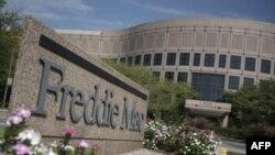 Sedište hipotekarne kompanije Fredi Mek u Vašingtonu