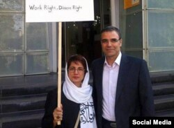 FILE - Iranian lawyer Nasrin Sotoudeh and her husband, Reza Khandan, are seen in this undated photo.