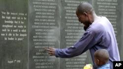 星期一基地組織1998年襲擊內羅畢美國大使館的幸存者
