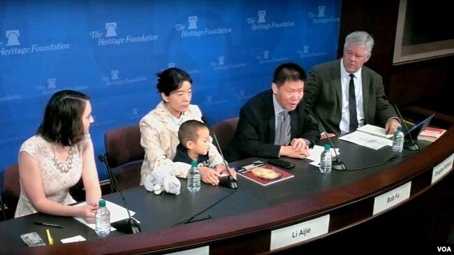 美国保守派智库传统基金会举办研讨会,探讨中国亟待解决的宗教迫害加剧问题。 (美国之音萧雨拍摄)
