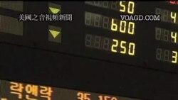 2012-01-18 美國之音視頻新聞: 世界銀行降低全球經濟增長預期