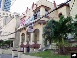 Sede do Partido Comunista cubano, em Havana