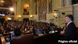 El presidente de Colombia, Juan Manuel Santos, se refirió ante el Parlamento a la situación fronteriza con Nicaragua en los actos de celebración de la Independencia de Colombia.