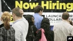 Αυξάνονται ο πληθωρισμός και η ανεργία στις ΗΠΑ