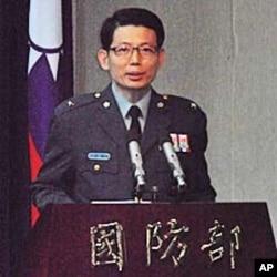 台湾国防部发言人 罗绍和