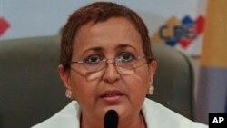 대통령 재선거일을 발표하고 있는 베네수엘라 루체나 선거관리위원장