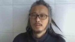 逃亡中画家华涌促关注北京大兴区被抓村民